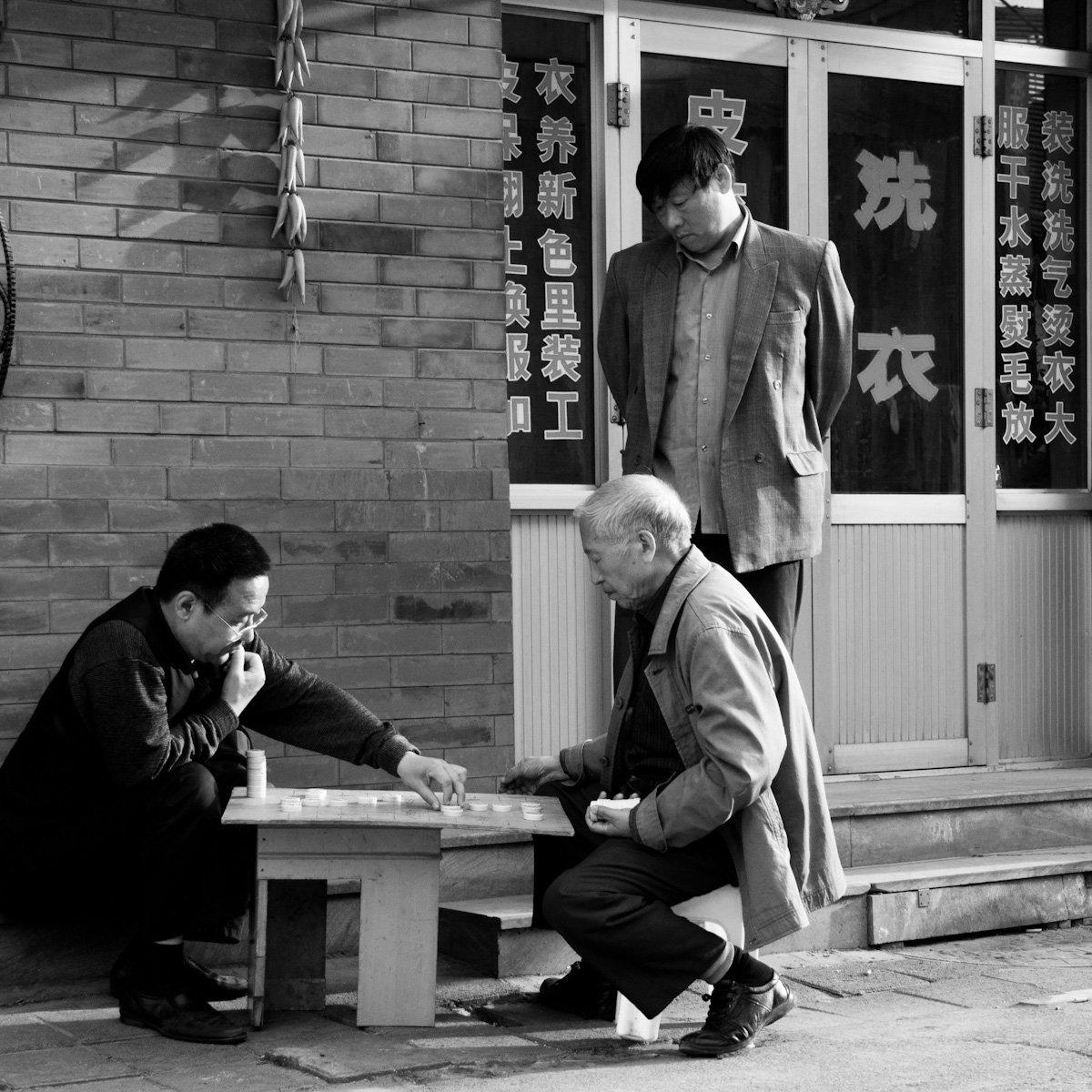 chinesisches Schach am frühen Morgen