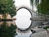 Jade Brücke im Sommer Palast
