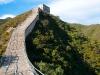 chinesische Mauer im Morgenlicht